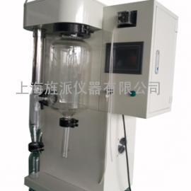 并流式双流体喷嘴雾化器实验室小型喷雾式干燥机