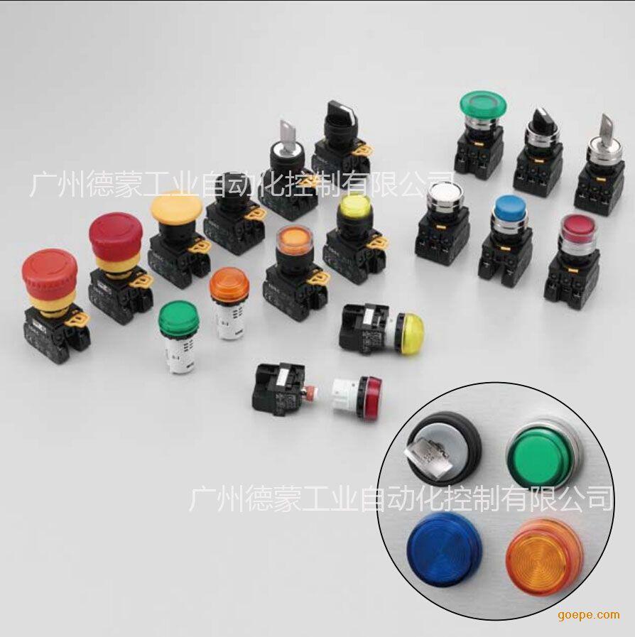 供应YW1P-2EM45Y IDEC指示灯