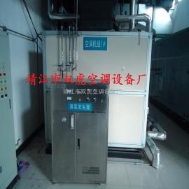卧式组合式空调器、集中式送风空气处理机组