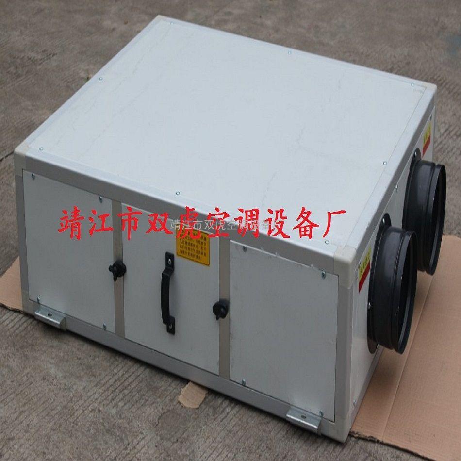 会议室用新风换气机、全热热交换器(热量回收、换热器芯可拆卸)