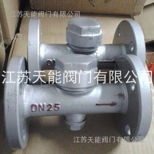 圆盘式疏水阀cs49h-16c