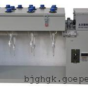 GGC-1000全自动多功能翻转式萃取器