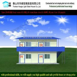 平顶活动板房,31,7平方米,双层带单楼梯,价格公道
