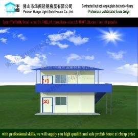 板房价格,双坡双层活动板房,31平方米