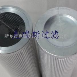 发电站专用 艾利逊滤芯29526898环保无污染液压油滤芯