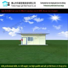 板房价格,单坡单层活动板房面积15平方米,可选玻璃棉