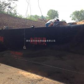小型医疗机构污水处理设备厂