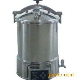 小型手提式蒸汽灭菌器YX-18HDD