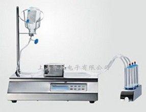 ZW-2008智能集菌仪生产厂家直销,热销优惠中