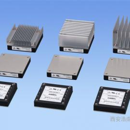 电盛兰达AC/DC单路输出电源模块:300W-700W PFE-S系列