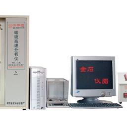 钢管化验仪器|管道化验仪器|金属材料全元素分析仪器