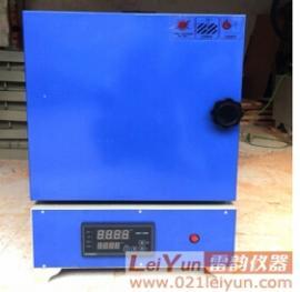 正品保障5-12一体化箱式电炉 箱式马弗炉 数显高温炉厂家直销