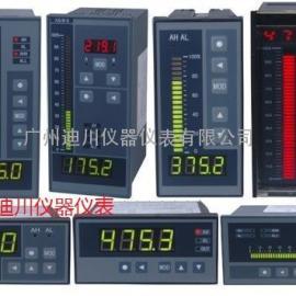 XST液位变显示仪表  数字仪表 仪器仪表批发