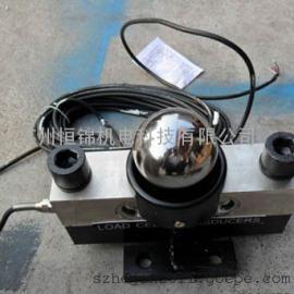 柯力QS-D40T数字称重传感器,40t吊秤传感器价格