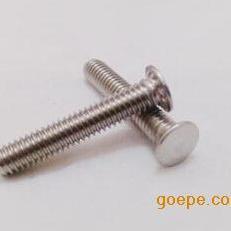 PEM压铆螺钉M8,PEM不锈钢压铆螺钉FHS-M3-10,石家庄压铆螺钉