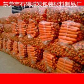 葡萄箱内袋 淮海胡萝卜内袋