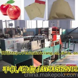 全自动苹果袋机厂家直销,三色苹果套袋机,三色果袋机