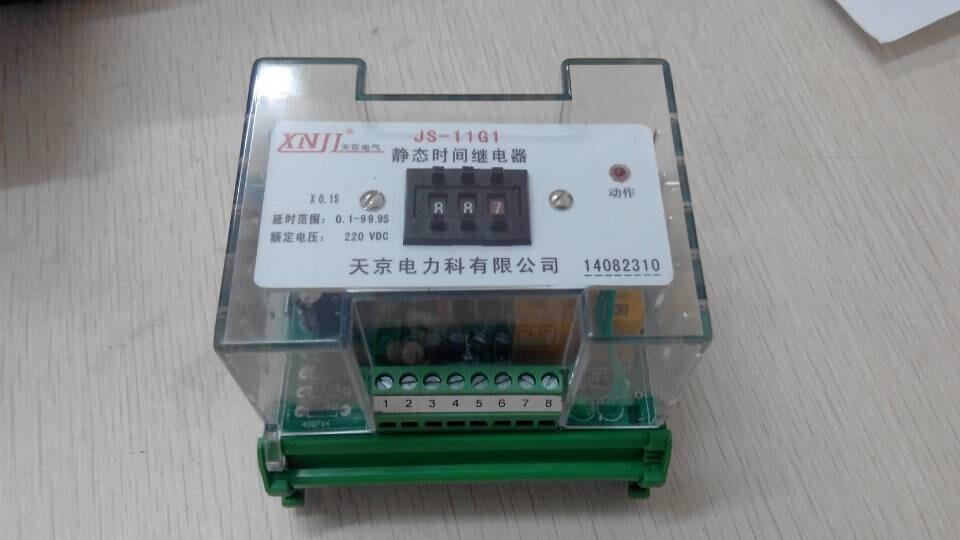 UEG/F-2DPDT.UEG/F-4DPDT.抗干扰继电器
