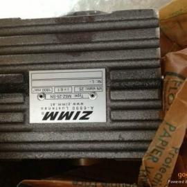 德国ZIMM减速机MSZ-250-KAR原装品质进口