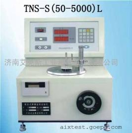 TNS-S(50-5000)L立式弹簧扭转试验机