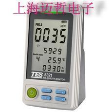 TES-5321台湾泰仕TES空气监测计tes5321