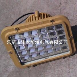 防爆马路灯BAM52-01A 100W LED光源配7米杆