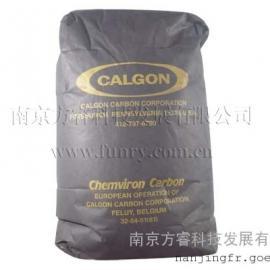 卡尔冈活性炭