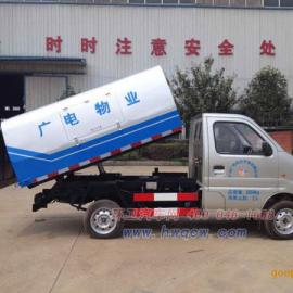 小型垃圾车推荐长安密封自卸式垃圾车