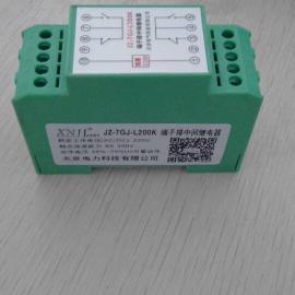 CDJ-701.重动继电器