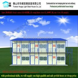 中山活动板房,案例,玻璃棉活动板房,240出厂价,133平方米