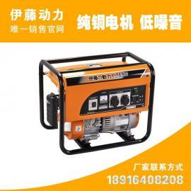 【北京伊藤动力2KW小型汽油发电机】