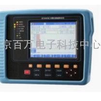电力模拟通道测试仪 模拟通道各项测试仪 数据通道各项测试仪