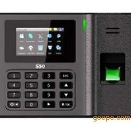 指纹考勤机S50