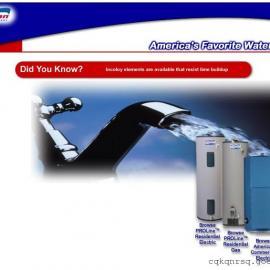 美国原装进口第三代容积式热水器美鹰燃气热水器