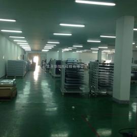 现货供应北京CSW260W分布式并网太阳能电池板