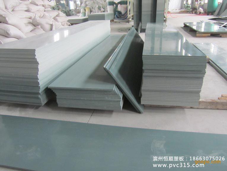 新型塑料建筑模板