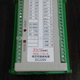 RUS-11BS-R.RUS-11BS-L ��呵�Q�^�器