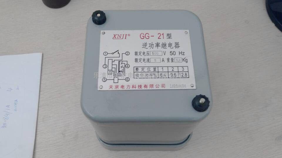 RUS-11BS-R.RUS-11BS-L 电压切换继电器