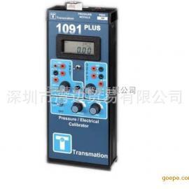 Transmation美国1091PLUS数字压力检验仪