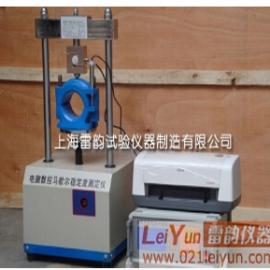 *经营沥青试验仪器——LWD-3/5电脑马歇尔稳定度仪