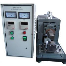 幸福超声波电容极片金属焊接机