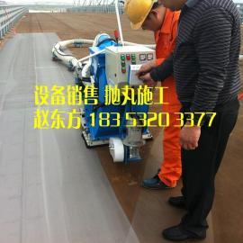 自行式钢板除锈机  除锈设备 青岛维尔贝莱特