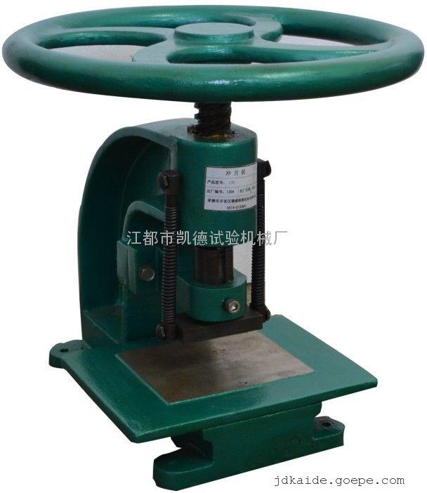 橡胶拉力机生产厂家