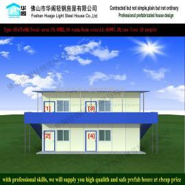 深圳活动板房材料。价格合理,玻璃棉夹芯板。