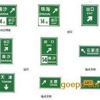 【河南公路交通指示牌厂家,道路标志牌安装单位】