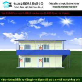惠来活动板房,推介活动板房户型,双层74方,单坡