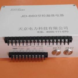 RHRT-58VAC-2H2D.失压继电器