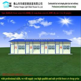 揭西活动板房,推介双坡玻璃棉K式活动板房,标准开间价格公道