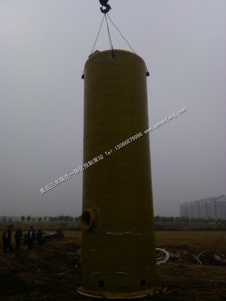 预制污水泵站