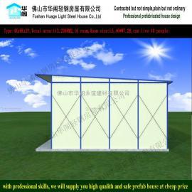 海丰活动板房,为海丰客户诚意推介平顶玻璃棉活动板房